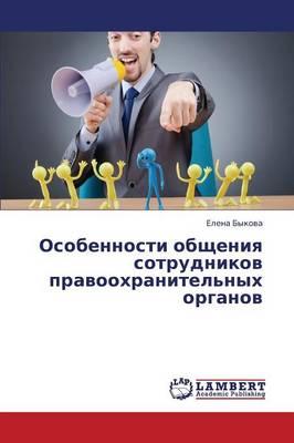Osobennosti Obshcheniya Sotrudnikov Pravookhranitel'nykh Organov (Paperback)