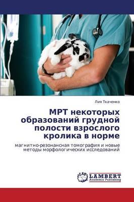 Mrt Nekotorykh Obrazovaniy Grudnoy Polosti Vzroslogo Krolika V Norme (Paperback)