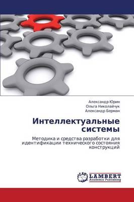 Intellektual'nye Sistemy (Paperback)
