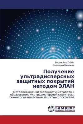 Poluchenie UL'Tradispersnykh Zashchitnykh Pokrytiy Metodom Elan (Paperback)