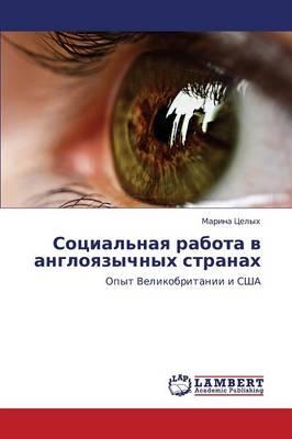 Sotsial'naya Rabota V Angloyazychnykh Stranakh (Paperback)