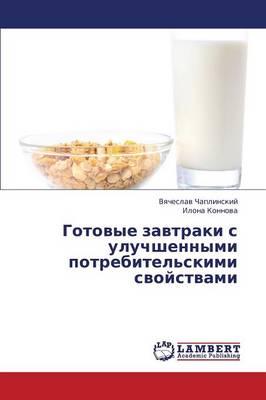 Gotovye Zavtraki S Uluchshennymi Potrebitel'skimi Svoystvami (Paperback)