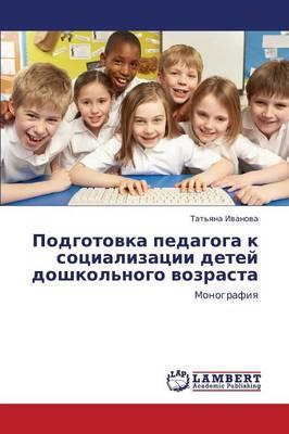Podgotovka Pedagoga K Sotsializatsii Detey Doshkol'nogo Vozrasta (Paperback)
