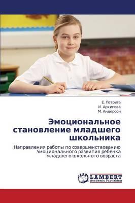 Emotsional'noe Stanovlenie Mladshego Shkol'nika (Paperback)