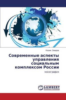 Sovremennye Aspekty Upravleniya Sotsial'nym Kompleksom Rossii (Paperback)