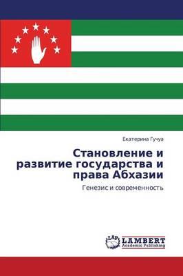 Stanovlenie I Razvitie Gosudarstva I Prava Abkhazii (Paperback)