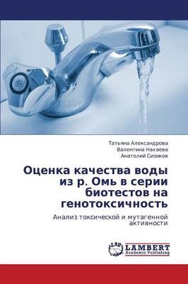 Otsenka Kachestva Vody Iz R. Om' V Serii Biotestov Na Genotoksichnost' (Paperback)