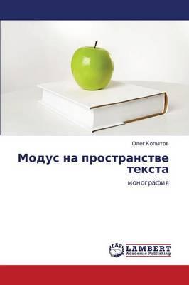 Modus Na Prostranstve Teksta (Paperback)