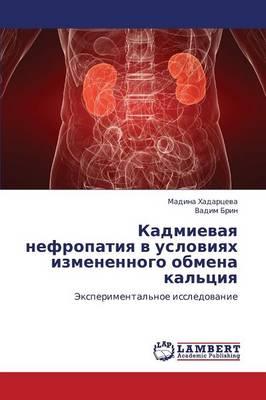 Kadmievaya Nefropatiya V Usloviyakh Izmenennogo Obmena Kal'tsiya (Paperback)