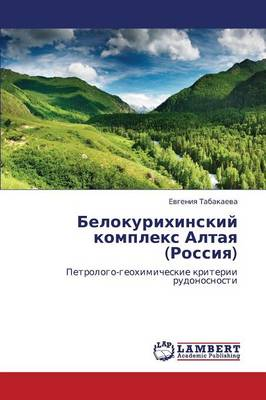 Belokurikhinskiy Kompleks Altaya (Rossiya) (Paperback)