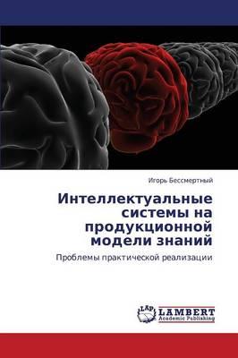 Intellektual'nye Sistemy Na Produktsionnoy Modeli Znaniy (Paperback)