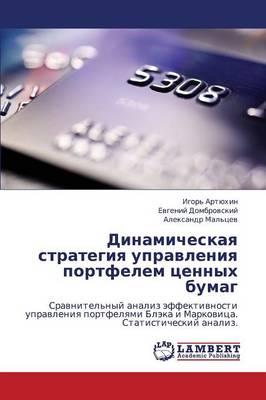 Dinamicheskaya Strategiya Upravleniya Portfelem Tsennykh Bumag (Paperback)