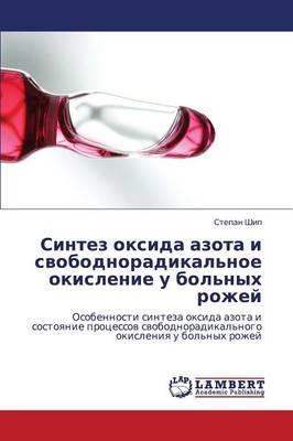 Sintez Oksida Azota I Svobodnoradikal'noe Okislenie U Bol'nykh Rozhey (Paperback)