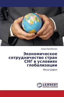 Ekonomicheskoe Sotrudnichestvo Stran Sng V Usloviyakh Globalizatsii (Paperback)