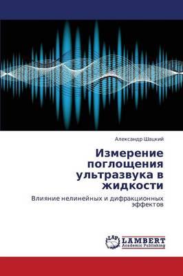 Izmerenie Pogloshcheniya UL'Trazvuka V Zhidkosti (Paperback)
