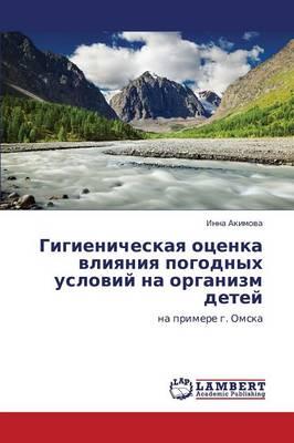 Gigienicheskaya Otsenka Vliyaniya Pogodnykh Usloviy Na Organizm Detey (Paperback)