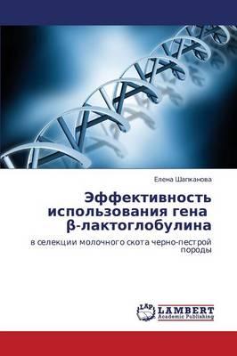 Effektivnost' Ispol'zovaniya Gena -Laktoglobulina (Paperback)