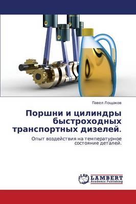 Porshni I Tsilindry Bystrokhodnykh Transportnykh Dizeley. (Paperback)