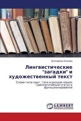 Lingvisticheskie Zagadki I Khudozhestvennyy Tekst (Paperback)