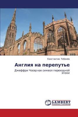 Angliya Na Pereput'e (Paperback)