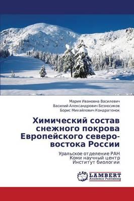 Khimicheskiy Sostav Snezhnogo Pokrova Evropeyskogo Severo-Vostoka Rossii (Paperback)