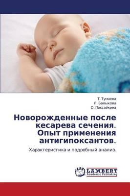 Novorozhdennye Posle Kesareva Secheniya. Opyt Primeneniya Antigipoksantov. (Paperback)