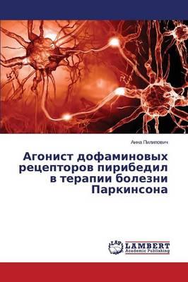 Agonist Dofaminovykh Retseptorov Piribedil V Terapii Bolezni Parkinsona (Paperback)