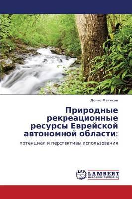 Prirodnye Rekreatsionnye Resursy Evreyskoy Avtonomnoy Oblasti (Paperback)
