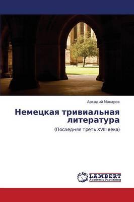 Nemetskaya Trivial'naya Literatura (Paperback)