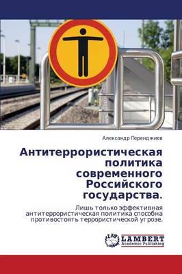 Antiterroristicheskaya Politika Sovremennogo Rossiyskogo Gosudarstva. (Paperback)