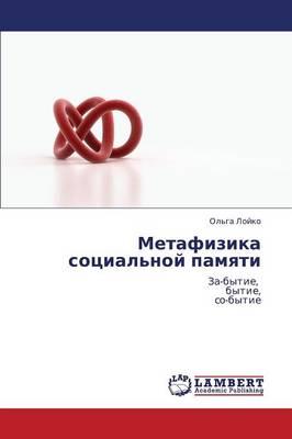 Metafizika Sotsial'noy Pamyati (Paperback)