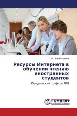Resursy Interneta V Obuchenii Chteniyu Inostrannykh Studentov (Paperback)