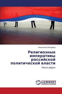 Religioznye Imperativy Rossiyskoy Politicheskoy Vlasti (Paperback)