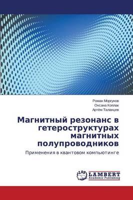 Magnitnyy Rezonans V Geterostrukturakh Magnitnykh Poluprovodnikov (Paperback)