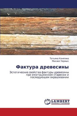 Faktura Drevesiny (Paperback)