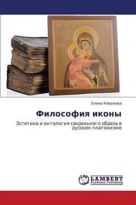 Filosofiya Ikony (Paperback)