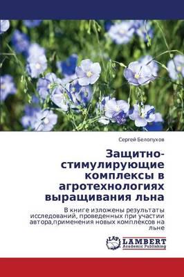 Zashchitno-Stimuliruyushchie Kompleksy V Agrotekhnologiyakh Vyrashchivaniya L'Na (Paperback)
