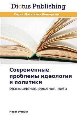 Sovremennye Problemy Ideologii I Politiki (Paperback)