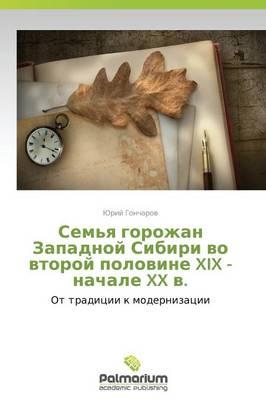 Sem'ya Gorozhan Zapadnoy Sibiri Vo Vtoroy Polovine XIX - Nachale XX V. (Paperback)