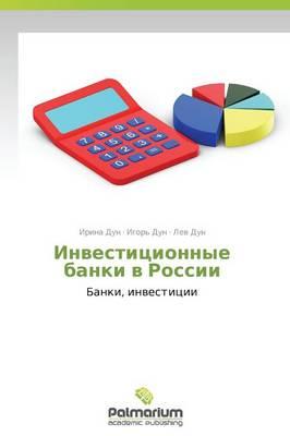 Investitsionnye Banki V Rossii (Paperback)