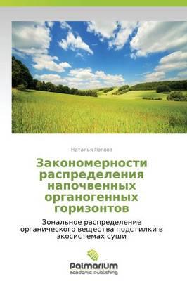 Zakonomernosti Raspredeleniya Napochvennykh Organogennykh Gorizontov (Paperback)