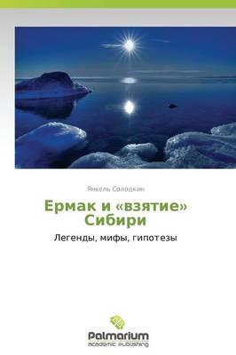 Ermak I Vzyatie Sibiri (Paperback)