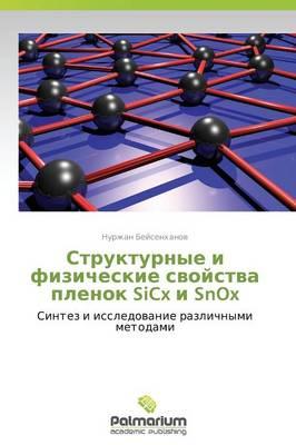 Strukturnye I Fizicheskie Svoystva Plenok Sicx I Snox (Paperback)