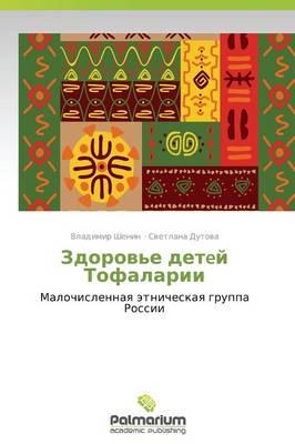 Zdorov'e Detey Tofalarii (Paperback)