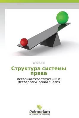 Struktura Sistemy Prava (Paperback)