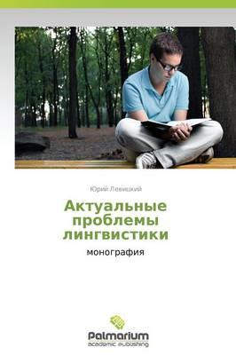 Aktual'nye Problemy Lingvistiki (Paperback)