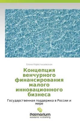 Kontseptsiya Venchurnogo Finansirovaniya Malogo Innovatsionnogo Biznesa (Paperback)