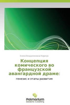 Kontseptsiya Komicheskogo Vo Frantsuzskoy Avangardnoy Drame (Paperback)