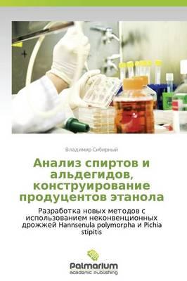 Analiz Spirtov I Al'degidov, Konstruirovanie Produtsentov Etanola (Paperback)