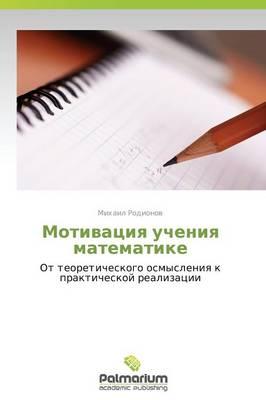 Motivatsiya Ucheniya Matematike (Paperback)